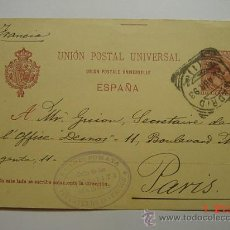 Sellos: ENTERO POSTAL 10 CTMOS ALFONSO XIII MADRID A PARIS FRANCIA AÑO 1893. Lote 26494780