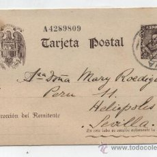 Sellos: TARJETA ENTERO POSTAL Nº 83. DE HUELVA A SEVILLA. DE FECHA 13 - DIC. - !940.. Lote 27768744