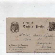 Sellos: TARJETA ENTERO POSTAL Nº 83. DE HUELVA A SEVILLA. DE 1940.. Lote 27770174