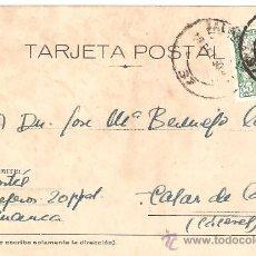 Sellos: ENTERO POSTAL SALAMANCA 1950.. Lote 27760968