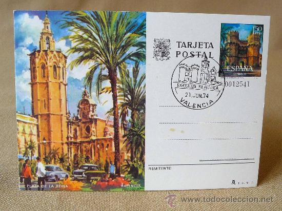 ENTERO POSTAL, POSTAL CULTURAL, PLAZA DE LA REINE, VALENCIA, CUÑADA, SELLO (Sellos - España - Entero Postales)