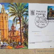Selos: ENTERO POSTAL, POSTAL CULTURAL, PLAZA DE LA REINE, VALENCIA, CUÑADA, SELLO. Lote 27785413