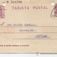 Sellos: TARJETA ENTERO POSTAL. DE HUELVA A SEVILLA. DE 8 ABRIL 1936.. Lote 27999701