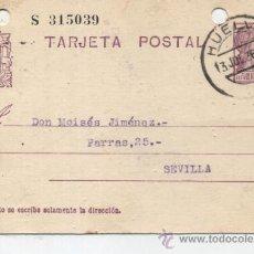 Sellos: TARJETA ENTERO POSTAL. DE HUELVA A SEVILLA. DE 13 DE JULIO DE 1936.. Lote 27999833