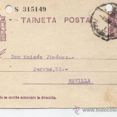 Sellos: TARJETA ENTERO POSTAL. DE HUELVA A SEVILLA. DE 4 DE JULIO DE 1936.. Lote 27999852