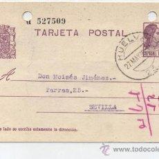 Sellos: TARJETA ENTERO POSTAL. DE HUELVA A SEVILLA. DE 26 DE MAYO DE 1936.. Lote 27999921