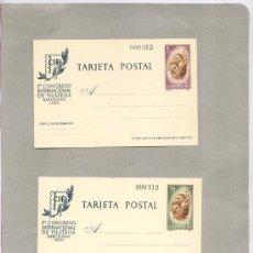 Sellos: ENTERO POSTAL - AÑO 1960 - ESTADO ESPAÑOL. Lote 29054736