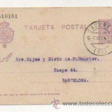 Sellos: ENTERO POSTAL. CIRCULADO CACERES - BARCELONA. 1925. (TAMPÓN TOMAS PÉREZ, CÁCERES). Lote 29217948