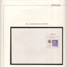 Sellos: SOBRES ENTEROS POSTALES - HOJAS DE ÁLBUM. Lote 26279980