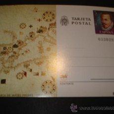 Sellos: ENTERO POSTAL 5 PTAS. CARTA DE MATEO PRUNES 1563. SIN CIRCULAR. Lote 29483038