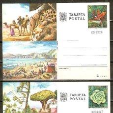 Selos: ESPAÑA TARJETA POSTAL NUM. 115/116 ** SERIE COMPLETA SIN FIJASELLOS. Lote 111319510