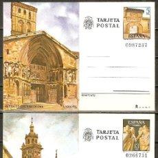 Francobolli: ESPAÑA TARJETA POSTAL NUM. 123/4 NUEVA SERIE COMPLETA. Lote 216766418