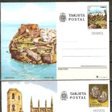 Francobolli: ESPAÑA TARJETA POSTAL NUM. 125/6 NUEVA SERIE COMPLETA. Lote 111319731