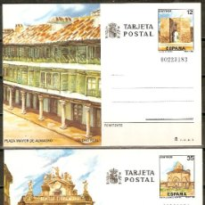 Francobolli: ESPAÑA TARJETA POSTAL NUM. 141/2 NUEVA SERIE COMPLETA. Lote 172671513