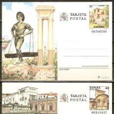 Timbres: ESPAÑA TARJETA POSTAL NUM. 143/4 NUEVA SERIE COMPLETA. Lote 71234911