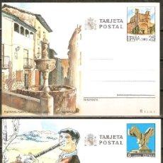 Selos: ESPAÑA TARJETA POSTAL NUM. 151/2 NUEVA SERIE COMPLETA. Lote 162841845