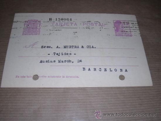 SALAMANCA TAMPON GONZALEZ MARTIN CIRCULADA 1932 A BARCELONA 14X9 CM.MARCA DE DOS TALADROS. (Sellos - España - Entero Postales)