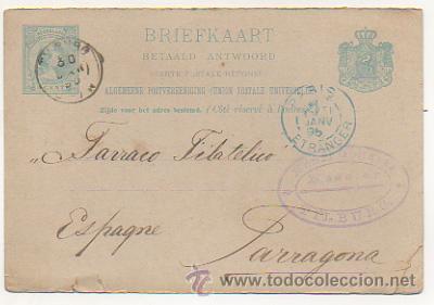 4 ENTEROS POSTALES ENVIADOS A 'TARRACO FILATELICO', RICARDO BESSES. 1895. (Sellos - España - Entero Postales)