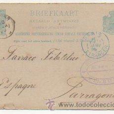 Sellos: 4 ENTEROS POSTALES ENVIADOS A 'TARRACO FILATELICO', RICARDO BESSES. 1895. . Lote 30790072