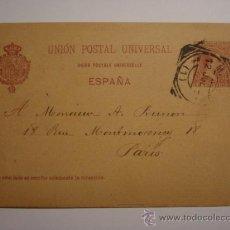 Sellos: ENTERO POSTAL ALFONSO XIII 10 CENTIMOS SALMON - LAIZ Nº 31 B - CIRCULADO 1892 A PARIS. Lote 30569280