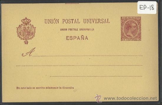 ENTERO POSTAL ESPAÑA - 10 CENTIMOS - VER REVERSO - (EP-18) (Sellos - España - Entero Postales)