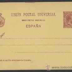 Sellos: ENTERO POSTAL ESPAÑA - 10 CENTIMOS - VER REVERSO - (EP-18). Lote 30927261