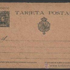 Sellos: ENTERO POSTAL ESPAÑA - 15 CENTIMOS - NUMERO 00000- VER REVERSO - (EP-25). Lote 30927921