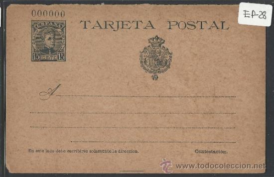 ENTERO POSTAL ESPAÑA - 15 CENTIMOS - NUM 00000- VER REVERSO - (EP-28) (Sellos - España - Entero Postales)