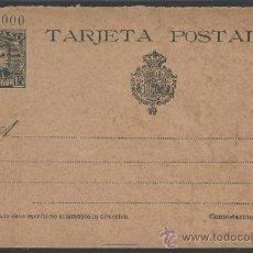 Sellos: ENTERO POSTAL ESPAÑA - 15 CENTIMOS - NUM 00000- VER REVERSO - (EP-28). Lote 30927974