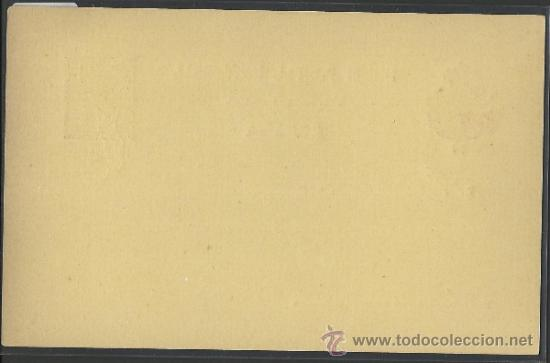 Sellos: ENTERO POSTAL ESPAÑA - 10 CENTIMOS - VER REVERSO - (EP-18) - Foto 2 - 30927261