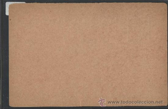 Sellos: ENTERO POSTAL ESPAÑA - 15 CENTIMOS - NUMERO 00000- VER REVERSO - (EP-25) - Foto 2 - 30927921