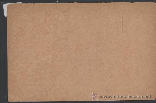 Sellos: ENTERO POSTAL ESPAÑA - 15 CENTIMOS - NUM 00000- VER REVERSO - (EP-28) - Foto 2 - 30927974