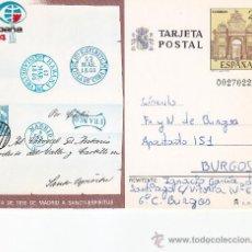 Selos: ENTERO POSTAL ESPAÑA 84 (EDIFIL 136) UTILIZADO REVERSO CONCURSO EXFIBUR 85 BURGOS. RARO ASI. MPM.. Lote 31200536