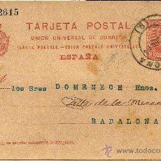 Sellos: ENTERO POSTAL - CORDELERÍA DOMÉNECH HNOS. - ALVÁREZ Y AMEZAGA S. C. - BARCELONA - 1904. Lote 31611820