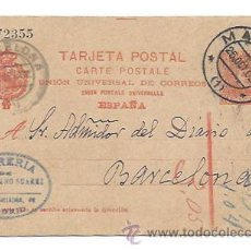 Selos: ENTERO POSTAL. ALFONSO XIII. 10 CTS. CIRCULADA MADRID-BARCELONA. 1902. LIBRERIA VICTORIANO SUAREZ.. Lote 31751539