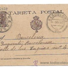 Sellos: ENTERO POSTAL. ALFONSO XIII. 10 CTS. CIRCULADA ORENSE - BARCELONA, 1902. . Lote 31750164