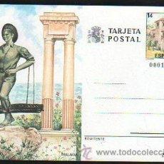 Sellos: ENTERO POSTAL. EL CENACHERO, MALAGA. NO CIRCULADA. Lote 33395794