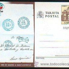 Sellos - ENTERO POSTAL. CARTA DE 1855 DE MADRID A SANCTI-ESPIRITUS. NO CIRCULADA - 33397966