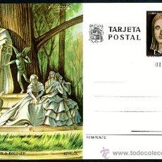 Timbres: ENTERO POSTAL -TURISMO.1978. Lote 33781862