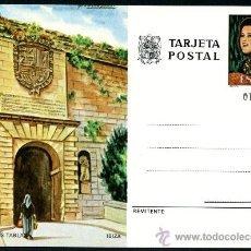 Timbres: ENTERO POSTAL -TURISMO 1978. Lote 33874593