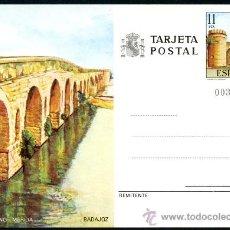 Timbres: ENTERO POSTAL -TURISMO 1984. Lote 33874659