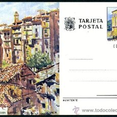 Timbres: ENTERO POSTAL -TURISMO 1975. Lote 33875373