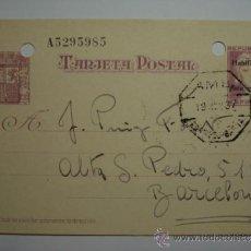 Sellos: ENTERO POSTAL POSTAL 15 CENTIMOS SEGUNDA REPUBLICA AÑO 1937 FIGUERES FIGUERAS AMBULANTE. Lote 34019207