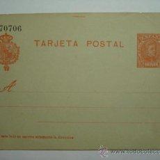 Sellos: RARO ENTERO POSTAL ALFONSO XIII 10 CENTIMOS AÑO 1904 SIN CIRCULAR AZULADO. Lote 34032735