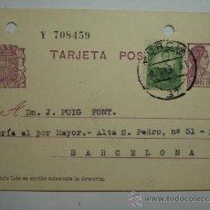 Sellos: ENTERO POSTAL SEGUNDA REPUBLICA 15 CENTIMOS AÑO 1937 MURCIA A BARCELONA. Lote 34032758