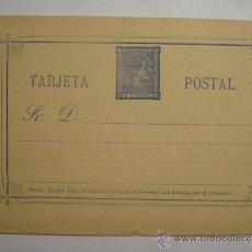 Sellos: ESPAÑA ENTERO POSTAL 5 CENTIMOS AÑO 1875 ALFONSO XII SIN CIRCULAR. Lote 34059161