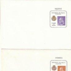 Sellos: SOBRE ENTERO POSTAL EDIFIL 1/2, EXFILNA 85. Lote 34081250
