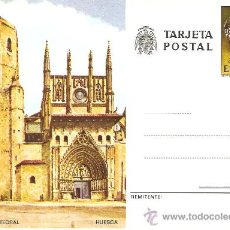 Sellos: ESPAÑA ENTERO POSTAL 1981. Lote 34264916
