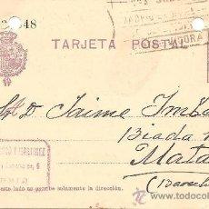Sellos: ENTERO POSTAL ALFONSO XIII AÑO 1910 - 15 CÉNTIMOS VIOLETA - CIRCULADA. Lote 34876993