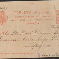 Sellos: TARJETA ENTERO POSTAL.DE SEVILLA A MOGUER DE 21 - ABR. 1913. EDIFIL Nº 49. . Lote 34942508